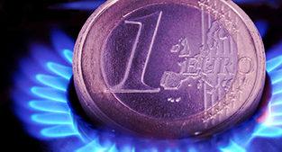 Beitragsbild: Gasheizung kaufen